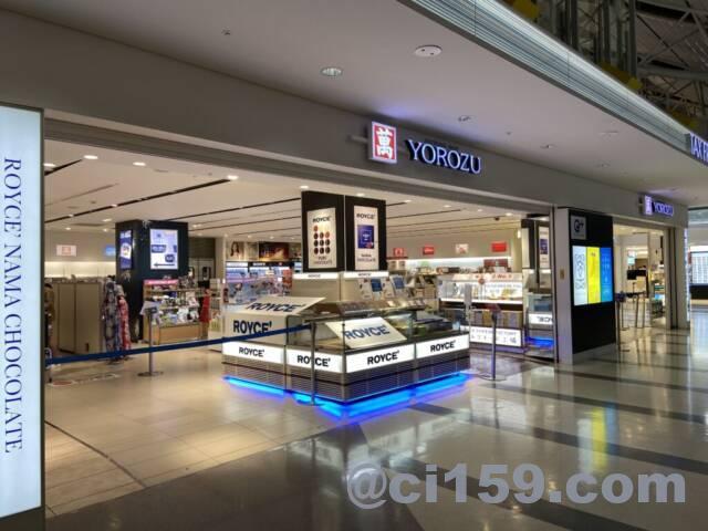 関西空港の免税店