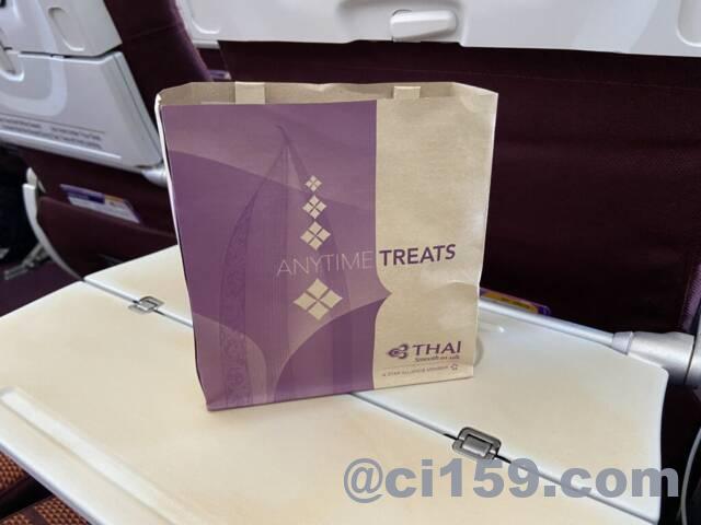 タイ国際航空で提供される軽食パック