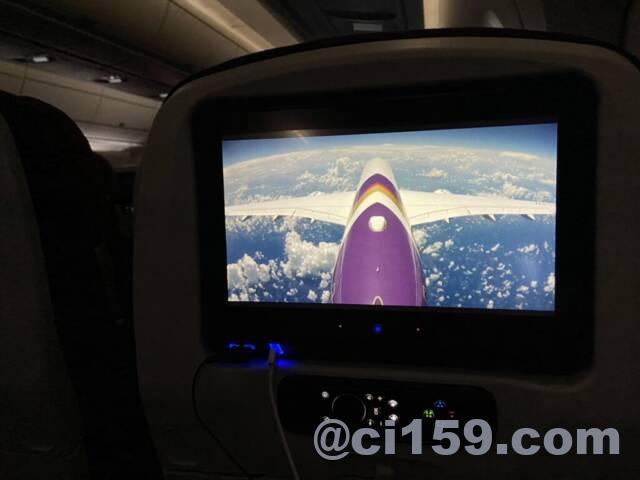 タイ国際航空エアバスA350-900の尾翼カメラ映像