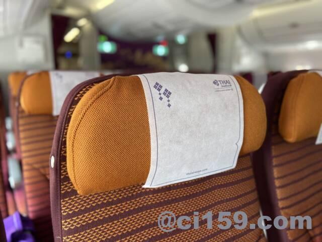 タイ国際航空エアバスA350-900のヘッドレスト