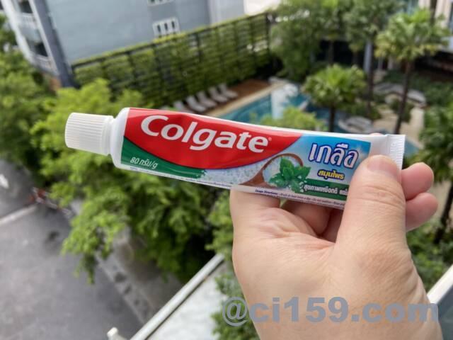 歯磨き粉コルゲート
