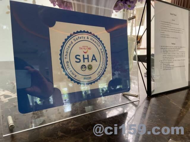SHA認定ホテル
