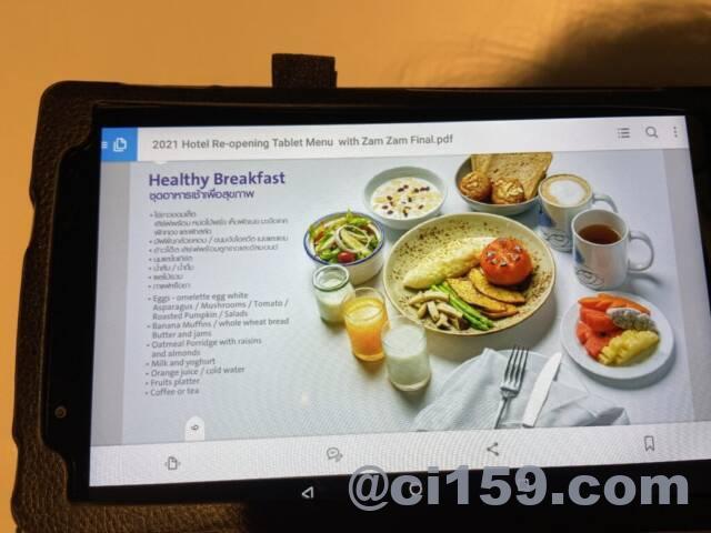 ハードロックホテルパタヤの朝食