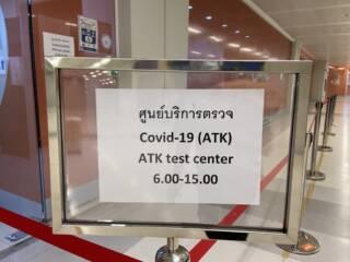 スワンナプーム空港の抗原検査会場
